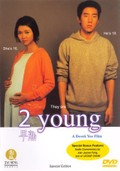2 Young