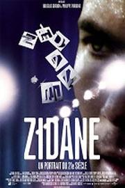 Zidane, un Portrait du 21e Siècle (Zidane: A 21st Century Portrait)