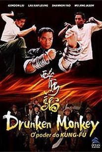 Drunken Monkey (Chui ma lau)