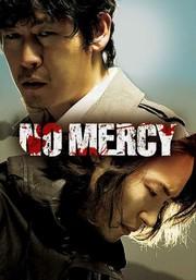 Yongseoneun Eupda (No Mercy)