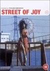 Akasen tamanoi: Nukeraremasu (Street of Joy)