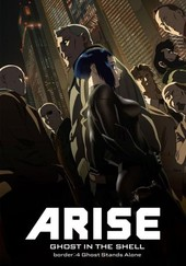 Ghost in the Shell Arise: Border 4 -- Ghost Stands Alone