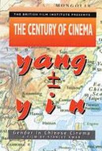 Yang Yin: Gender in Chinese Cinema (Yang & Yin: Gender in Chinese Cinema)
