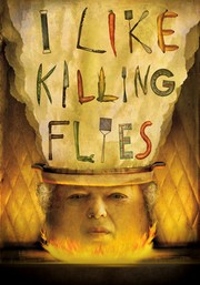 I Like Killing Flies