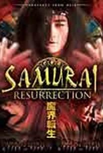 Makai tenshô (Samurai Resurrection)