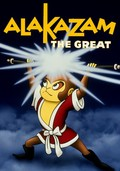 Alakazam the Great