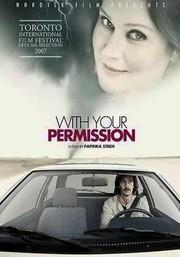 With Your Permission (Til døden os skiller)