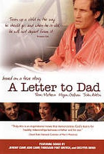 A Letter to Dad