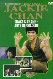 Snake and Crane Arts of Shaolin (She hao ba bu)