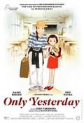 Only Yesterday