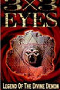 3x3 Eyes (Sazan aizu)