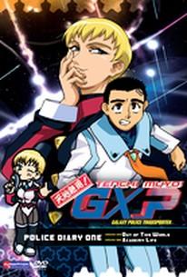 Tenchi Muyo! GXP - Police Diary 1