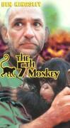 The 5th Monkey