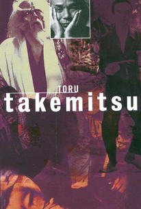 Music for the Movies: Toru Takemitsu
