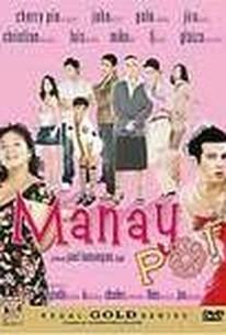 Manay Po