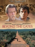 Beyond the Gates