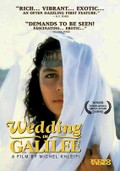 Wedding in Galilee