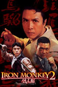 Jie tou sha shou (Iron Monkey 2)
