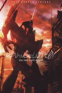 Evangerion shin gekijôban: Jo (Evangelion: 1.0 You Are (Not) Alone) (Neon Gensis: Evangelion 1.01 You Are (Not) Alone)