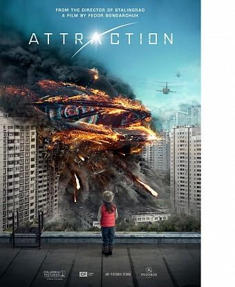 Attraction (Prityazhenie)