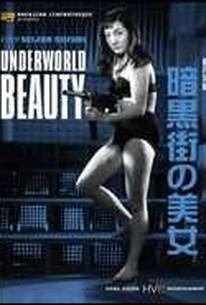 Ankokugai no bijo (Beauty of the Underworld) (Underworld Beauty)
