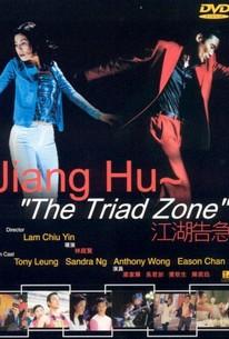 Jiang Hu: The Triad Zone