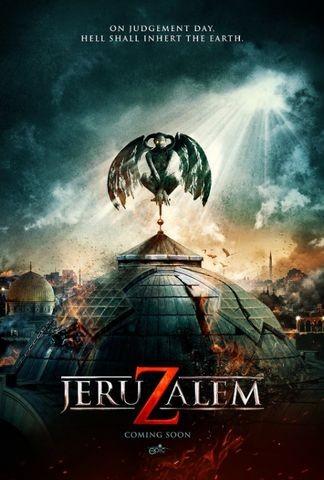 Poster for Jeruzalem (2015)