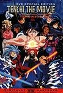 Tenchi Muyô! In Love (Tenchi: The Movie)