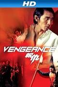 Vengeance (Bao chou)