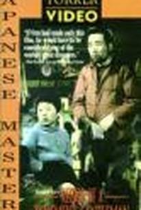 Nagaya shinshiroku (Record of a Tenement Gentleman)