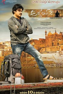 Agnyaathavaasi: Prince in Exile