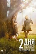 Dva dnya (Two Days)