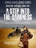 Step Into Darkness (Buyuk oyun)