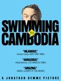 Swimming To Cambodia