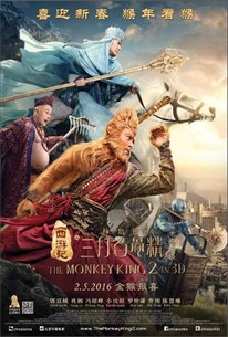 The Monkey King 2 (San Da Bai Gu Jing) (2014) - Rotten Tomatoes
