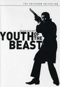 Youth of the Beast (The Brute) (Yaj� no seishun)