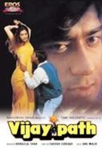 Vijaypath
