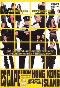 Mak dau sin sang (Escape from Hong Kong Island)