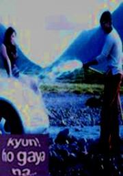 Kyun...! Ho Gaya Na