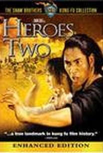 Kung Fu Invaders (Fang Shiyu yu Hong Xiguan)