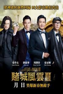 From Vegas To Macau Iii 2016 Rotten Tomatoes