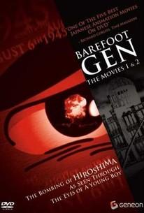 Hadashi no Gen 2 (Barefoot Gen 2)