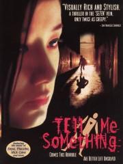 Telmisseomding (Tell Me Something)