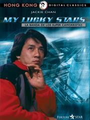 My Lucky Stars (Fuk sing go jiu) (Winners & Sinners 2: My Lucky Stars)