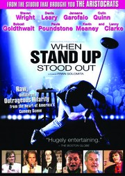 When Stand Up Stood Out