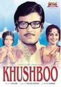 Khushboo