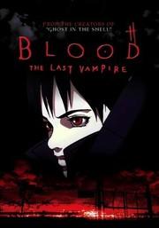 Blood - The Last Vampire