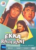Ekka Raja Rani