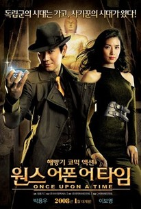 Wonseu-eopon-eo-taim (Once Upon a Time)