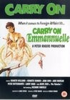 Carry On Emmanuelle